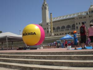 Plaza de Atletas
